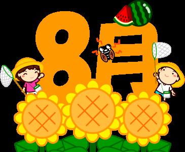 8月! | 長野iPhone修理専門店 | ...